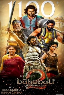 baahubali-2-the-conclusion-2017