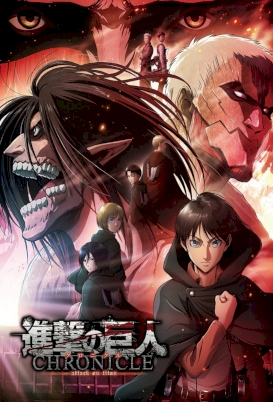 attack-on-titan-chronicle-2020